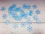 Снежинки тканевые перламутровые цв. голубой D 30 мм.(200 шт.)