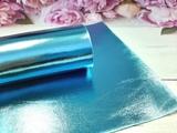 Искусственная кожа глянцевая цв. голубой 20х30см.