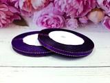 Атласная лента с люрексом золото цв. темно-фиолетовый 6мм.