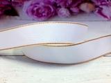 Репсовая лента с люрексом цв. белый 25 мм.