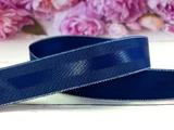 Репсовая лента с полосой и люрексом серебро цв. темно-синий 25 мм.