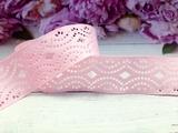 Репсовая лента с перфорацией цв. розовый 40мм.
