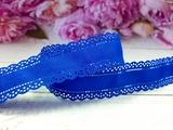 Репсовая лента с перфорацией цв. синий 30мм.