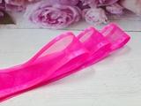 Лента из органзы с сатиновым краем цв. ярко-розовый 25 мм.