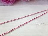 Цепочка из страз цв. розовый  2,5мм. (1м.)