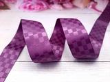 Сатиновая лента в клетку цв. фиолетовый 25 мм.