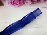 Лента из органзы с сатиновым краем цв. темно-синий 25 мм.(5м.)