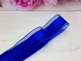 Лента из органзы с сатиновой полосой цв. синий 25 мм.