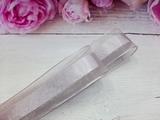 Лента из органзы с сатиновой полосой цв. серый 25 мм.