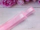 Лента из органзы с сатиновой полосой цв. розовый 25 мм.
