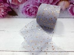 Лента фатиновая с золотыми звездочками цв. серый 60мм.