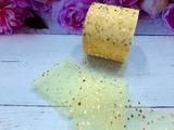 Лента фатиновая с золотыми звездочками цв. желтый 60мм.