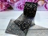 Лента фатиновая с золотыми звездочками цв. черный 60мм.