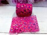 Фатиновая лента с разноцветными звездочками цв. малиновый 60мм.