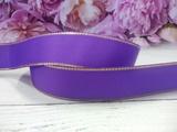 Репсовая лента с люрексом цв. фиолетовый 25 мм.