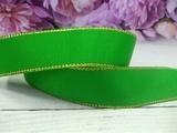 Репсовая лента с люрексом цв. зеленый 25 мм.