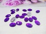 Кабошоны цв. фиолетовый 10х14 мм. (20 шт.)