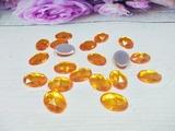 Кабошоны цв. желтый 10х14 мм. (20 шт.)