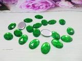 Кабошоны цв. зеленый 10х14 мм. (20 шт.)