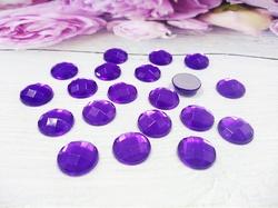 Кабошоны цв. фиолетовый 12х12 мм. (20 шт.)