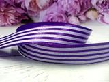 Атласная лента в полоску цв. фиолетовый 25 мм.