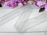 Кружево цв. серый 45мм
