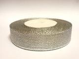 Металлизированная лента цв. серебро 20 мм.(1м.)