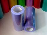 Фатин в шпульке цв. светло-фиолетовый