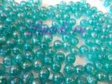 Бусины акриловые цв. голубой перламутр  D 8 мм. (100 шт.)