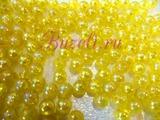 Бусины акриловые цв. желтый перламутр  D 8 мм. (100 шт.)
