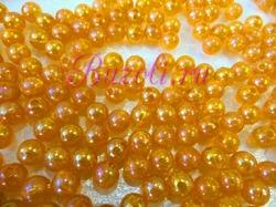 Бусины акриловые цв. оранжевый перламутр  D 8 мм. (100 шт.)