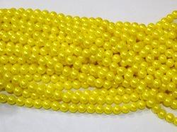 Бусины цв. желтый жемчуг D 10 мм. (50 шт.)