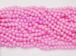 Бусины цв. светло-розовый жемчуг D 10 мм. (50 шт.)
