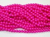 Бусины цв. ярко-розовый жемчуг D 12 мм. (25 шт.)