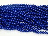 Бусины цв. синий жемчуг D 10 мм. (50 шт.)