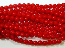 Бусины цв. красный D 12 мм. (25 шт.)