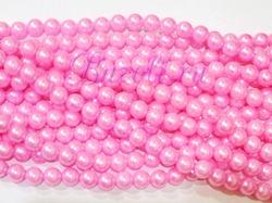 Бусины цв. светло-розовый жемчуг D 12 мм. (25 шт.)