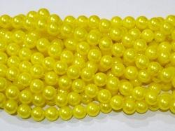 Бусины цв. желтый жемчуг D 12 мм. (25 шт.)