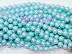 Бусины цв. голубой жемчуг D 12 мм. (25 шт.)
