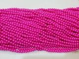 Бусины цв. ярко-розовый жемчуг D 6 мм. (150 шт.)