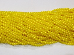 Бусины цв. желтый жемчуг D 6 мм. (150 шт.)