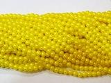 Бусины цв. желтый жемчуг D 8 мм. (100 шт.)