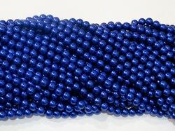 Бусины цв. синий жемчуг D 8 мм. (100 шт.)