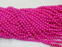 Бусины цв. ярко-розовый жемчуг D 8 мм. (100 шт.)