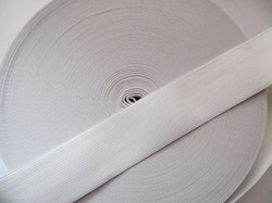 Резинка цв. белый 40 мм. ( 1м.)