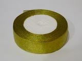 Металлизированная лента цв. золото 25 мм.(1м.)