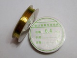 Проволока цв. золото 0,4 мм