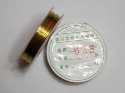 Проволока цв. золото 0,25 мм.