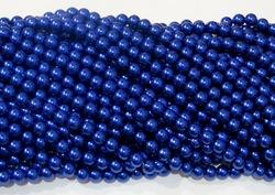 Бусины цв. синий жемчуг D 12 мм. (25 шт.)